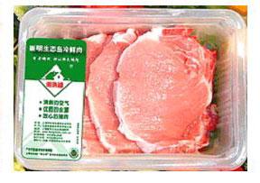 生�r�i肉保�r